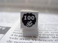 サイズスタンプ:アフロキッズ100size(ブラック)