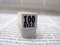 サイズスタンプ:100size(ブラック)