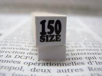サイズスタンプ:150size(ブラック)