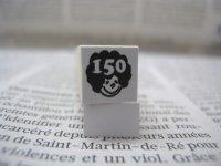 サイズスタンプ:アフロキッズ150size(ブラック)