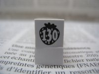サイズスタンプ:苺130size(ブラック)