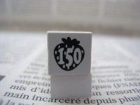 サイズスタンプ:苺150size(ブラック)