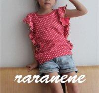 raranene☆バタフライTシャツ  (型紙/仕様書あり)