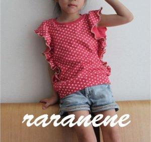 画像1: raranene☆バタフライTシャツ  (型紙/仕様書あり)