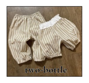 画像1: two-bottle☆カチョパン (型紙/仕様書あり)