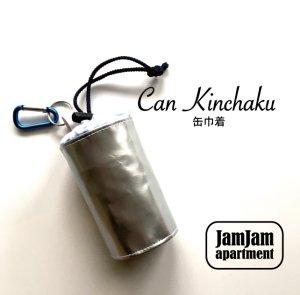 画像1: jam jam apartment☆缶巾着(型紙/仕様書あり)