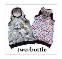 two-bottle☆ちびフードタンク (型紙/仕様書あり)