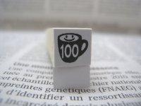 サイズスタンプ:SMILEラテアート100size(ブラック)