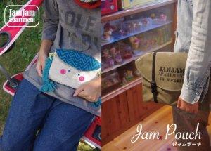 画像1: jam jam apartment☆ジャムポーチ2サイズセット(型紙/仕様書あり)