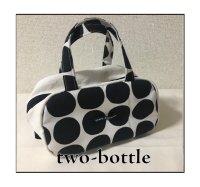 two-bottle☆ランチボストンバッグ (型紙/仕様書あり)