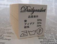 カスタム仕様スタンプ:品質表示(日本語)