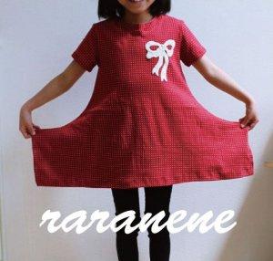 画像1: raranene☆mimiチュニック4サイズセット(80〜110サイズ型紙/仕様書あり)