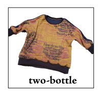 two-bottle☆モモンガプル (型紙/仕様書あり)