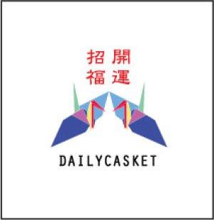 画像1: カスタム仕様ミニタグ(折り鶴B)
