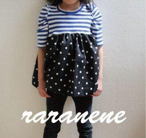 画像1: raranene☆乙女ギャザースリーブTシャツ  (型紙/仕様書あり)