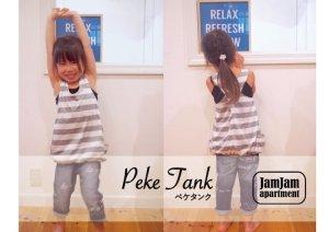 画像2: jam jam apartment☆ペケタンク(型紙/仕様書あり)