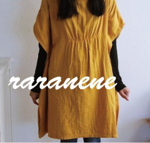 画像1: raranene☆rayチュニック(フリーサイズ型紙/仕様書あり)