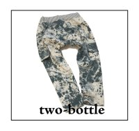 two-bottle☆ちょいサルエルスキニー  (型紙/仕様書あり)