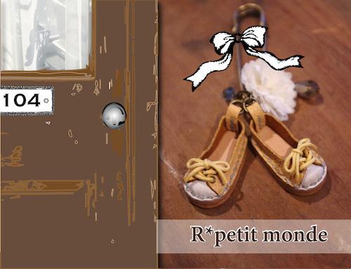 104号室R*petit monde